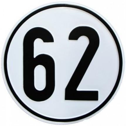 Alu Geschwindigkeitsschild 62 km/h